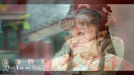 khi nao (ost tan hoan chau cong chua 2011) - dong luc hoa xa