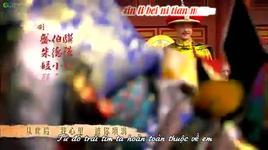 den ben em (ost tan hoan chau cong chua 2011) - truong hang due