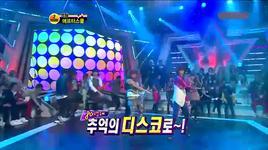 star dance battle 2011 - round 2 - after school