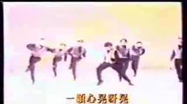 dui ni ai bu wan - quach phu thanh (aaron kwok)