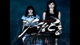 seeya (ost gisaeng ryeong) - so yeon (t-ara), boram (t-ara), t-ara