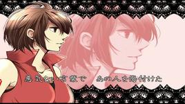 what you want to really sadness (vocaloid) - meiko