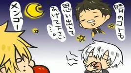 the delicious tomato song  - katsuyuki konishi
