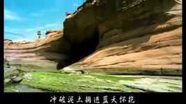 dai tieu giang ho (ending song) - tieu tham duong (xiao shen yang)