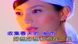 nho anh (ost tan dong song ly biet) - trieu vy (vicky zhao)