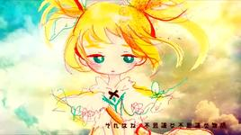 a wonder of aisya (vocaloid) - yuki