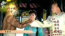 theme song new my fair princess 3 - zhang rui