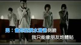 mi ren de wei xian - dance flow