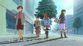 kaze no rarara (detective conan opening 12) - mai kuraki