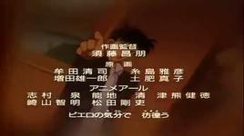meikyuu no lovers (detective conan ending 2) - heath