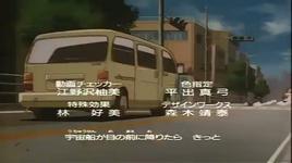 koori no ue ni tatsu you ni (detective conan ending 6) - miho komatsu