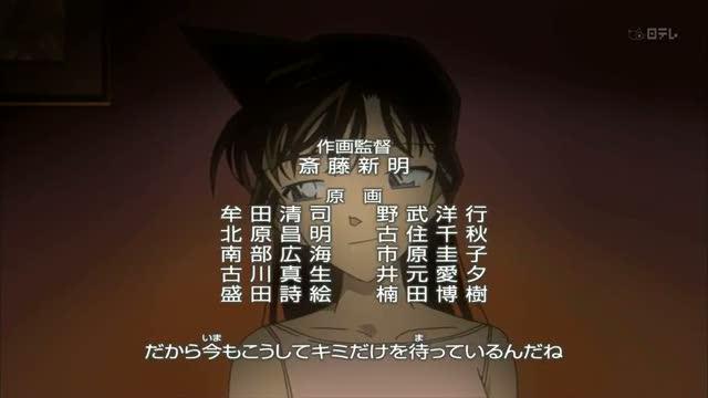Summer Memories (Detective Conan Ending Song 30) - Aya Kamiki