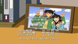 nemuru kimi no yokogao ni hohoemi wo (detective conan ending 19) - saegusa u-ka in db
