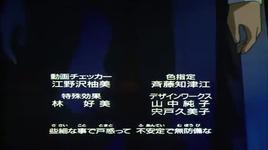natsu no maboroshi (detective conan ending 10) - garnet crow