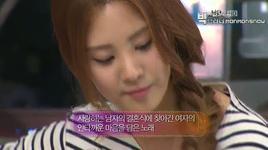 speak now - seo hyun (snsd)