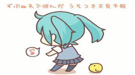 come (vocaloid) - hatsune miku