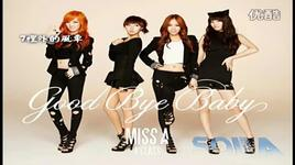 bad girl good girl (chinese version) [radio rip] - miss a