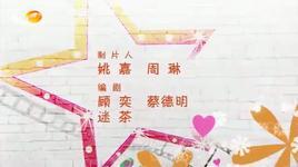 nhac phim don than cong chua tuong than ky - jimmy lin (lam chi dinh)