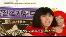 super junior gia gai dacing to gee (sorry sorry) - super junior