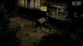 tsubomi (a tale of mari and three puppies ost) - kobukuro