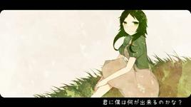 i swore in word starry night (vocaloid) - gumi