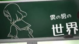 carnival goodbye (vocaloid) - hatsune miku