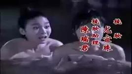 luong son ba - chuc anh dai (ost 1999) - luong tieu bang