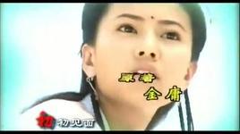 y thien do long ky 2003 (opening ost) - alec su (to huu bang)
