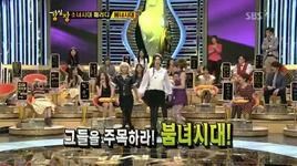 the boys with boom's academy - dance parody (strong heart 2011) - mc boom, v.a