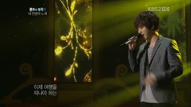 The First Poem - Ye Sung (Super Junior) - NhacCuaTui