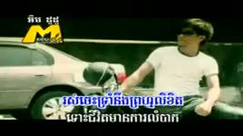 mnus dael bat borng krob yarng (khong duoc khoc - tieng khmer, cambodia) - v.a