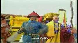 giang son vo han - do hong cuong