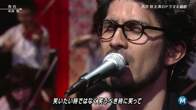 Kokuhaku (120525 Music Station) - Ken Hirai - NhacCuaTui