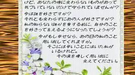 letter song - nico nico singer