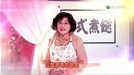 am thuc cuoc song (ost) - tran phap lai (fala chen)