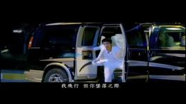 all the things you never knew - vuong luc hoanh (wang lee hom)