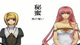 alluring secret black vow (vocaloid) - kaito, megurine luka
