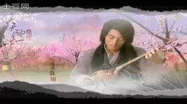 ngu kiem giang ho ( ost strange hero yi zhi mei) - dong trinh (dong zhen)