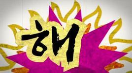 wa gwan (feat. loco) - m.tyson