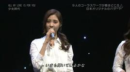 all my love is for you (live music japan) - snsd