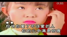 ao mong tinh yeu (chinese ver) - timi zhuo (trac y dinh)