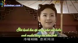 shuang fei (luong son ba chuc anh dai ost) (vietsub, lyrics) - ha nhuan dong (peter ho)