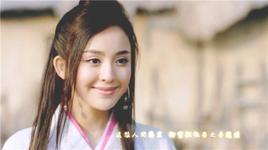 hong chen ke zhan (khach diem hong tran) - chau kiet luan (jay chou)