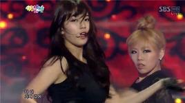 touch (121229 sbs gayo daejun) - miss a