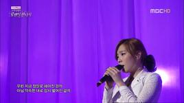 lost in love (130101 romantic fantasy) - tae yeon (snsd), tiffany (snsd)
