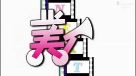 boku wa tomodachi ga sukunai next op - be my friend (vietsub, kara) - v.a