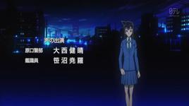hitomi no melody (detective conan ending 44) - boyfriend