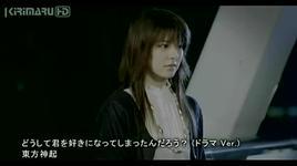 doushite kimi wo suki ni natte shimattandarou (fanmade, vietsub) - dbsk