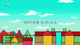 twee box ningyou gekijou - sasakure.uk, hatsune miku