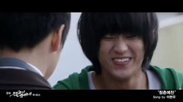 glory of youth (secretly and greatly ost) - lee hyun woo